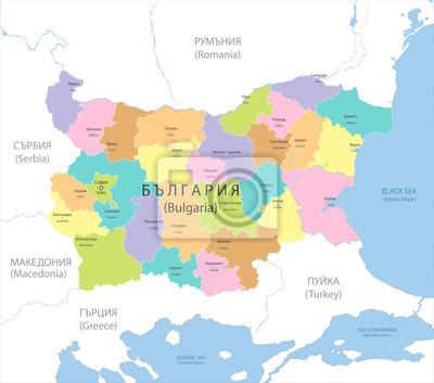Bardzo Szczegolowe Mapy Politycznej Bulgarii Wektor Fototapeta