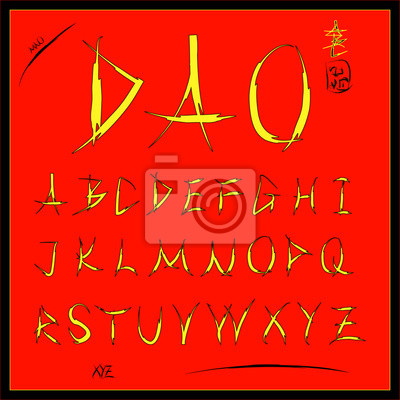 Fototapeta Chińska Kaligrafia Japoński Hieroglif Alfabet Czcionka Sztuki