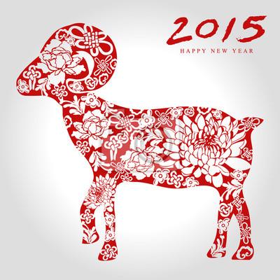 Fototapeta rok szczęśliwy kozy chiński styl