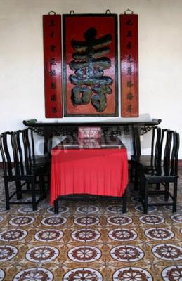 Fototapeta Świątynia w Hoi An, Wietnam starożytnego miasta