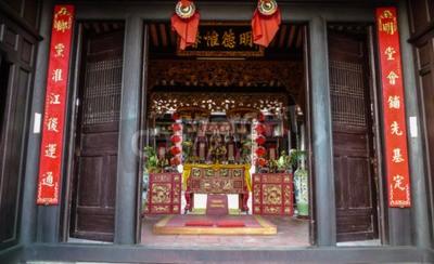 Fototapeta Świątynia w starożytnego miasta Hoi An, Wietnam