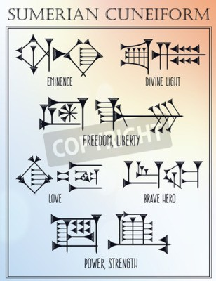 Fototapeta Ustawić Sumeryjskie Pismo Klinowe Słowo Znaczeń Tatuaż Ilustracji