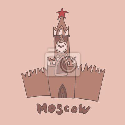 Fototapeta Wieża z zegarem Kremlu w Moskwie, Rosja