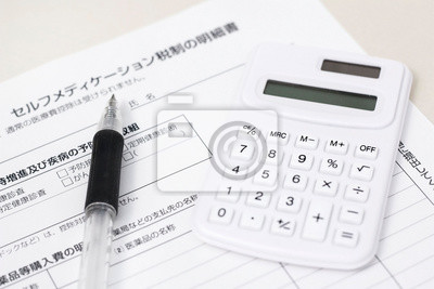 Fototapeta セルフメディケーションの医療費の計算と控除、薬の代金・費用の申請