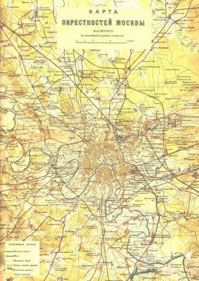 Fototapeta ZSRR, ZSRR, map