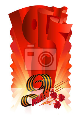 9 maja rosyjskie święto zwycięstwa. Goździki i Ribbon of Saint George. tłumaczenie rosyjskie maja 9. Napis 1945 na czerwonym sowieckiej flagi. Styl vintage ilustracji wektorowych.