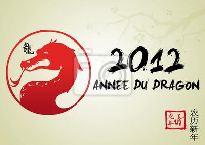 Année du Dragon