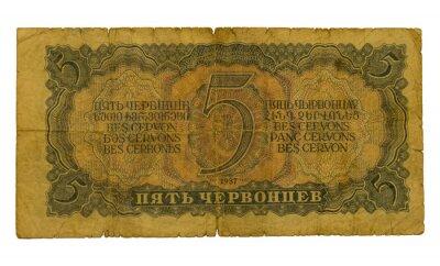 Banknoty pieniędzy ZSRR Związku Radzieckiego.