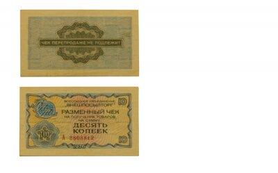Banknoty ZSRR. Pieniądze Związku Radzieckiego. Banknoty handlu zagranicznego
