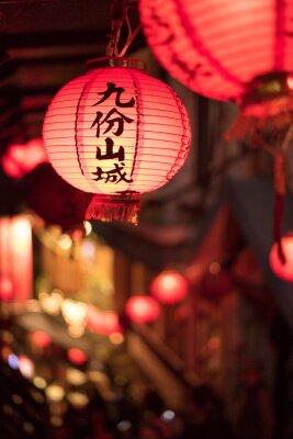 Naklejka Czerwone chińskie lampiony w nocy w Jiufen, Tajwan