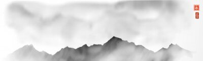 Naklejka Far misty mountains hand drawn with ink in simple and clean minimalist style. Traditional oriental ink painting sumi-e, u-sin, go-hua. Mountain range in fog. Hieroglyph - eternity