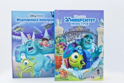 Naklejka Hai, Ukraina - 28 lutego 2017: Animowane filmy Disney książka produkcji kreskówki ustawia Monsters, Inc na białym tle.