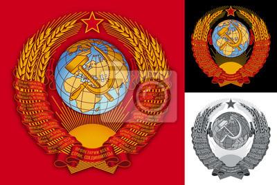 Herb ZSRR (Związek Radziecki). Zestaw do rekonstrukcji wektorowej - wersja gradientowa z odcieniami, wersja płaska i w skali szarości.