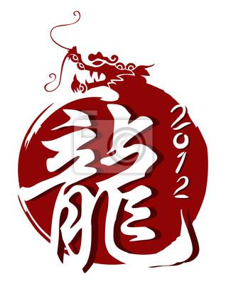 Rok 2012 smoka samodzielnie