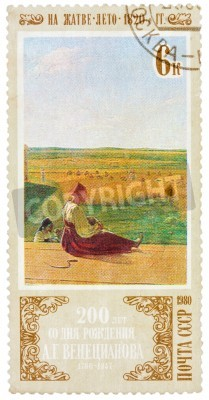 """USSR - CIRCA 1980: A stamp printed in the Russia (Soviet Union) shows a painting """"Harvest Summer"""" by Venetsianov with the same inscription from the series """"200th Birth Anniversary of A. G. Venetsianov"""