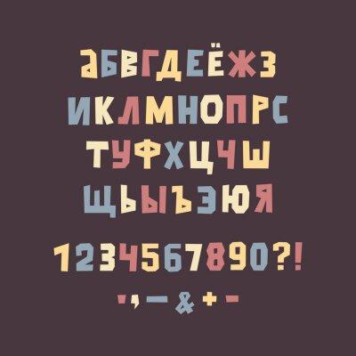 Śmieszne cyrylica kreskówka alfabet. Сolored rosyjski liter na ciemnym tle. Czcionki wektorowe. Płaski styl