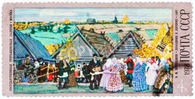 ZSRR - OKOŁO 1978 Stempel drukowane w Rosji pokazuje obraz Związku Radzieckiego przez artystę Borisa Kustodiev - Holiday Village, serii, około 1978