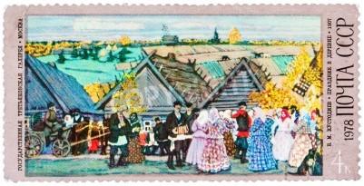 ZSRR - OKOŁO 1978: Stempel drukowane w Rosji (ZSRR) pokazuje obraz artysta Boris Kustodiev - Holiday Village, serii, około 1978