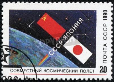 ZSRR - OKOŁO 1990 Stempel drukowane w ZSRR upamiętnia współpracę japońską Związku Radzieckiego o locie kosmicznym i poszukiwaniu, ok. 1990
