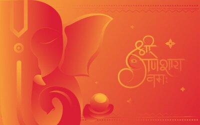 Obraz Ganesh Chaturthi Festival Background with writing Shri Ganeshaya Namaha in Hindi