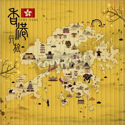 Obraz Hong Kong mapa podróży z atrakcji w stylu retro - w lewym górnym rogu tytuł podróże Hong Kong w chińskim słowo