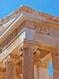 Plakat Ateny Grecja Akropol, Świątynia Ateny nike szczegółów