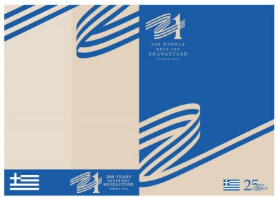 Greece National Day 2021. Translation in English: 200 Years After the Revolution. Abstract design, useful for national holidays poster, shopping template, banner and more. Vector illustration.