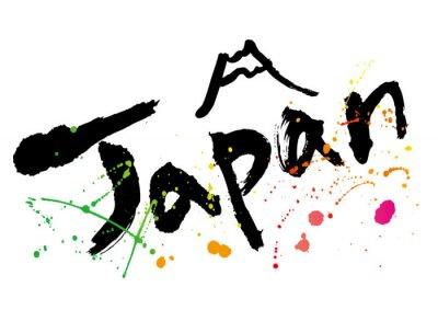 Plakat japan_moji_color