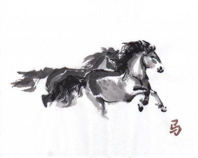Plakat Odtwarzanie konie orientalne malowanie atramentu z chińskiego hieroglif