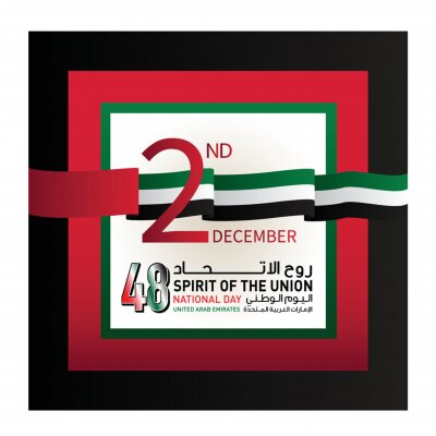 United arab Emirates Independence Day. Inscription in Arabic: 48 UAE National day, Spirit of the union, United Arab Emirates. Useful for national holidays poster, shopping template, banner and more.