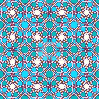 Tapeta Arabska latticework
