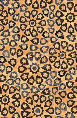 Tapeta Archaiczne mozaiki