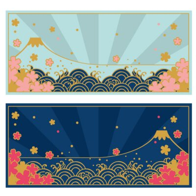 Tapeta 和風 背景 富士山 と 桜